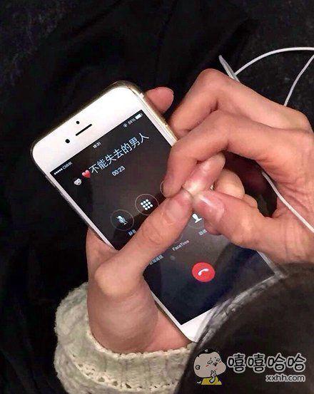 """不知道你在对方手机里的备注,是不是""""不能失去的女人""""呢!"""