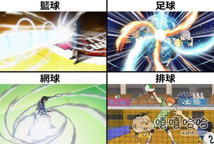 现在的日本动漫番只剩下排球算是比较正常的了,其他的分分钟都可以杀人于无形。