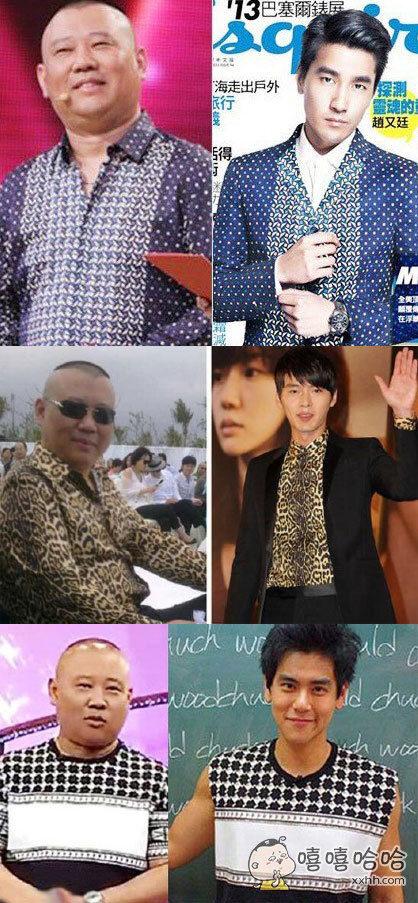 郭德纲也是一直在时尚圈摸爬滚打。。。可是没有对比就没有伤害。。。