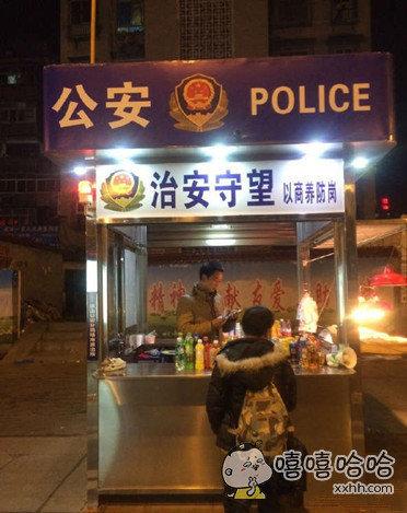 都来照顾一下警察蜀黍的生意吧…………
