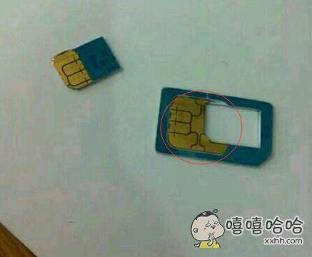 手机从网上买的,卖家很细心,还送了剪卡器。可是剪了之后放手机里,手机为啥显示无SIM卡?手机从网上买的,是不是有问题?