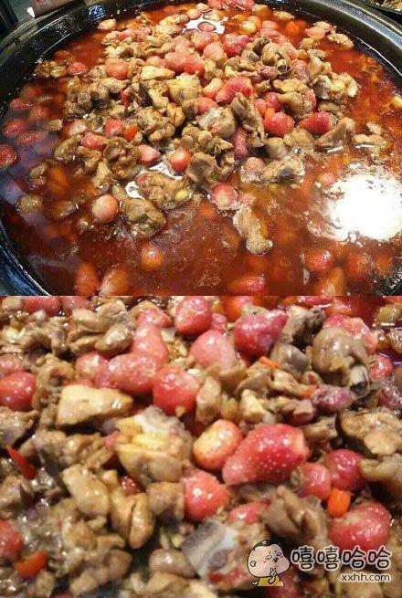 学校食堂的菜,草莓炖鸡肉