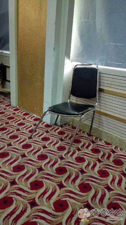 难道朕中毒了?怎么这把椅子越看越魔性!