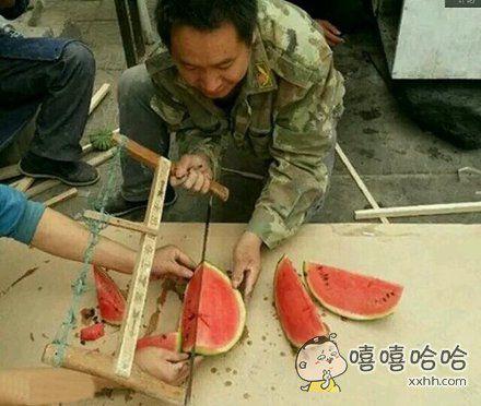 木工是这样子分西瓜吃的。