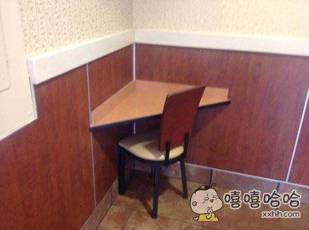 一餐厅独特的座位,单身狗是招谁惹谁了