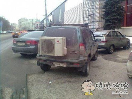 车子不装个空调,还真不好意思出门