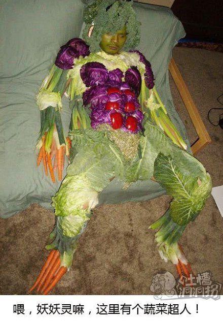 喂,妖妖灵嘛,这里有个蔬菜超人