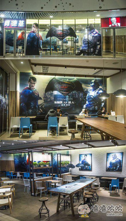 玩着手机进店,一抬头!!!我还以为进了DC主题餐厅,肯德基这打扮简直帅炸,帅破天际,帅到没朋友!