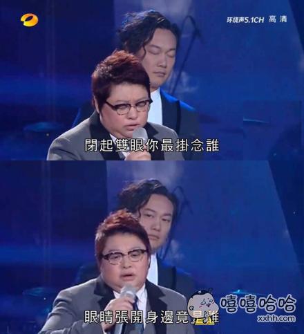 陈奕迅为嘛这么配合歌词啊