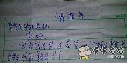 多么有爱心的好孩子啊,老师忍心不批吗?