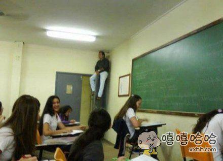 老师你是不是要上天