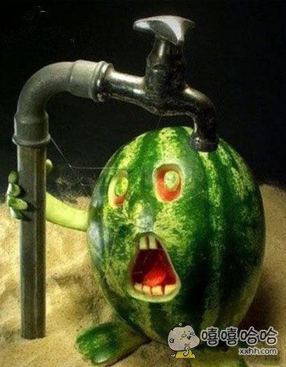 我口渴了!