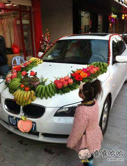 这婚车不常见啊