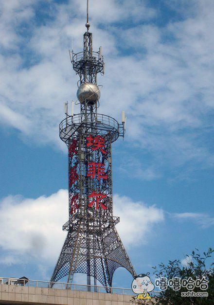 这铁塔好像在哪里见过