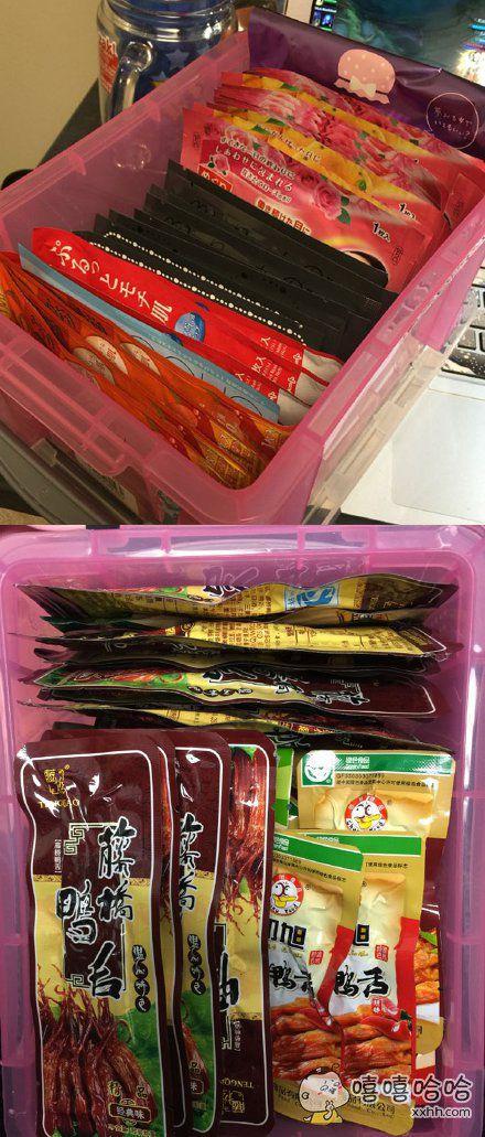 我,一个堕落girl,同样的箱子去年用来装面膜,今年用来装鸭舌。