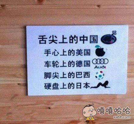 舌尖上的中国引出的