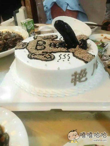 好邪恶的蛋糕