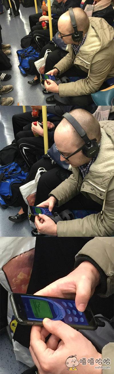 有人发现地铁里一个人好像在拿着诺基亚玩贪吃蛇,但是又不太像,仔细一看才发现……现在的游戏做的都这么逼真了吗