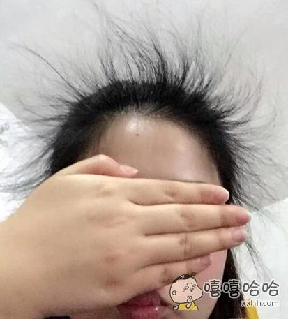 昨晚洗头,早上起来就这逼样了。。。