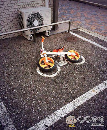 我的专用停车场