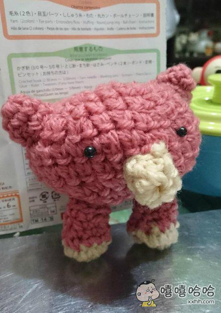 妹子买了一个手工编织小熊的材料包,很认真的先做出了小熊的头,然后,材料不够用了!!就这样完工吧!!!