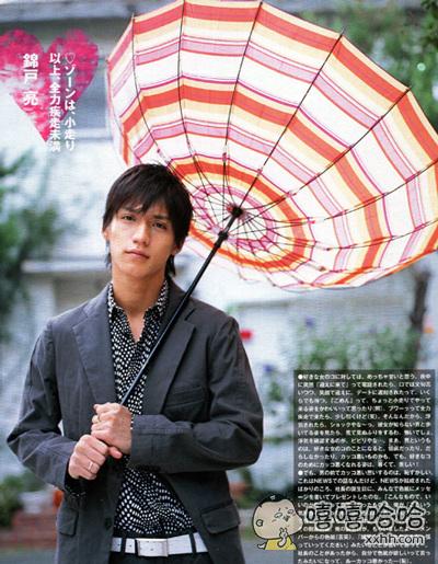 不是很懂你们杰尼斯的打伞方式