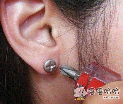 取耳坠专用工具。