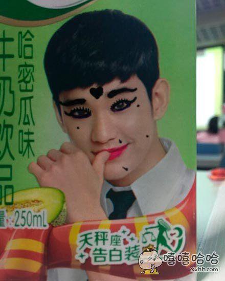 同学画的烟熏妆,不怕被砸吗?