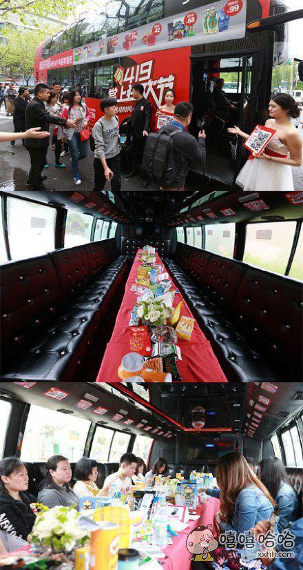 豪华大巴车,竟然载着满满的零食就进城了。