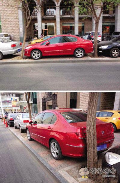 我不会告诉你们这是女司机停的车