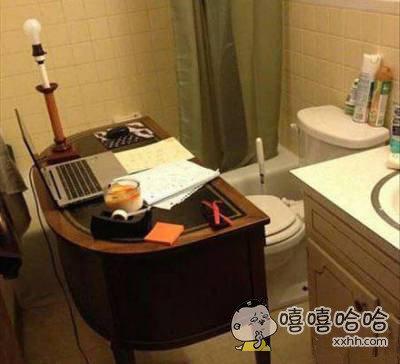 上厕所要准备好多东西