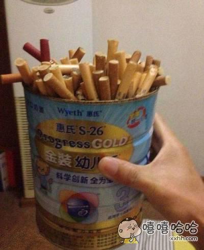 今天起要坚决戒烟了