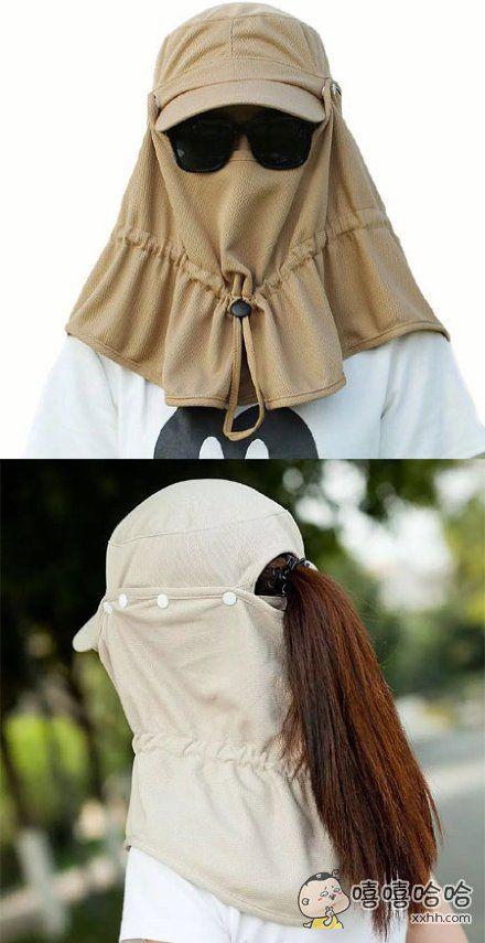 这个遮阳帽有点厉害,可以媲美脸基尼。。。
