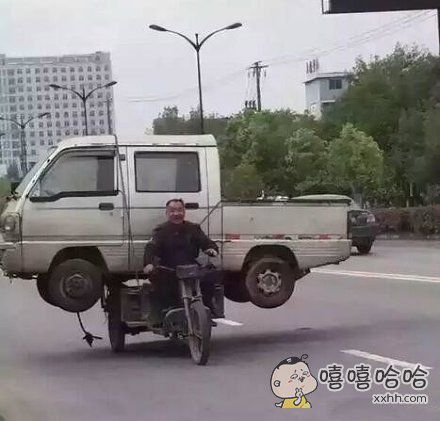 大爷的驾驶技术真牛逼