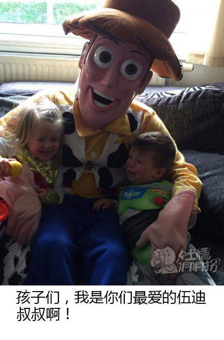 孩子们,我是你们最爱的伍迪叔叔啊