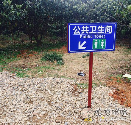 这是哪里的?我要去那看一看。