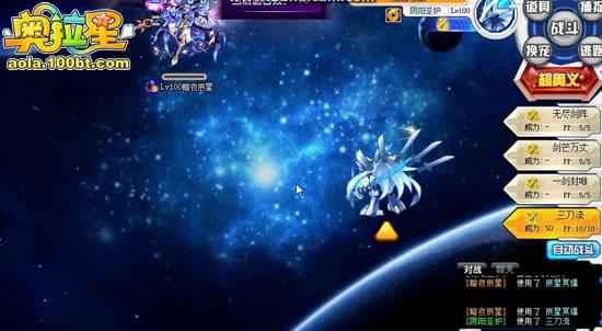奥拉星暗夜辰星怎么打 暗夜辰星打法攻略
