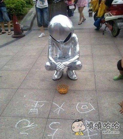 火星人还真的有