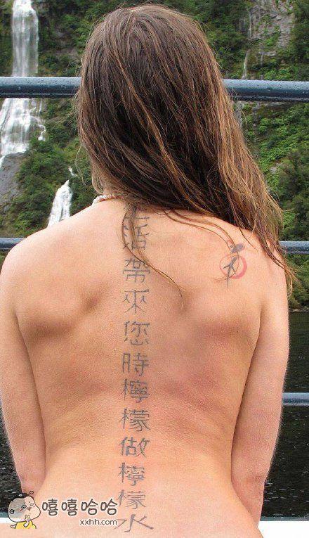 这个纹身有点读不懂?