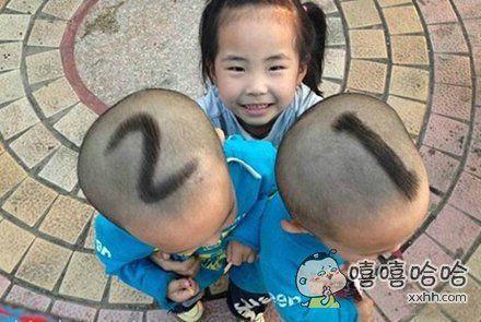 区分双胞胎的好方法