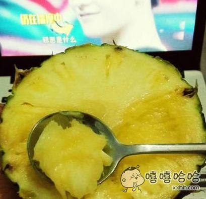 还在为菠萝削皮太麻烦而烦恼吗?