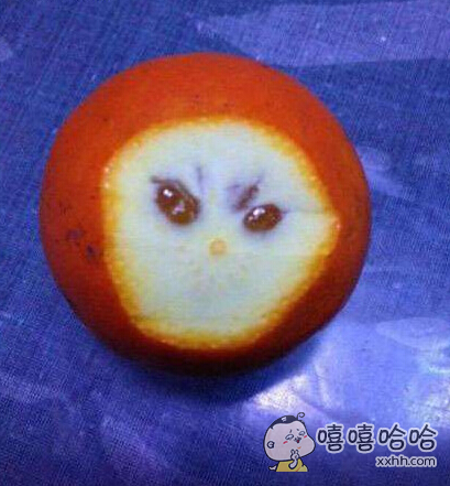 愤怒的大橙子!