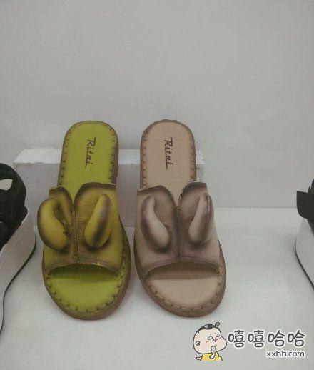 麻麻给买的鞋子,穿不出门。。