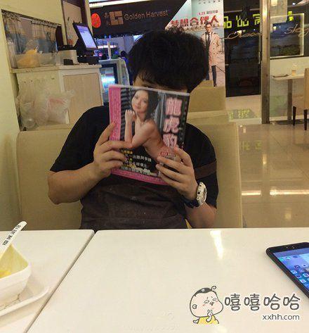 爱看书的男生不会太差