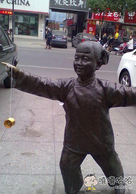 雕塑:马德智障