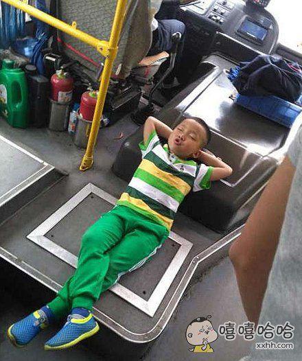 公交车上最享受的一位。