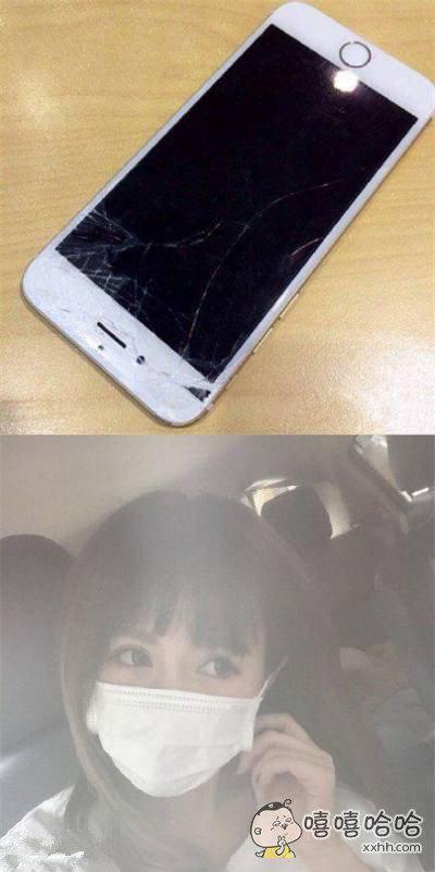把手机屏摔碎就不需要用滤镜了