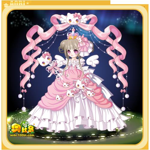 奥比岛甜梦芭比公主装