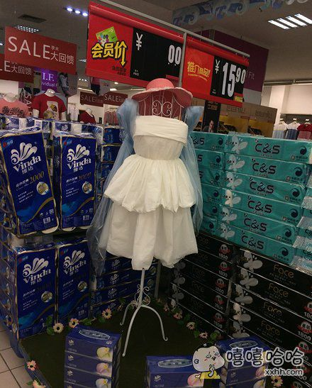 这条裙子有点好看!