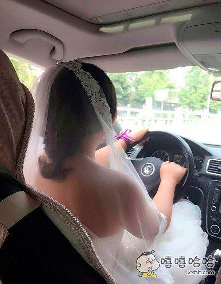 新娘这是赶不上婚礼了?